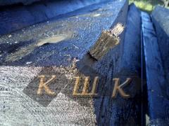 Impregnation of cross ties and translated bar for