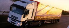 Отслеживание грузов. GPS решения для...