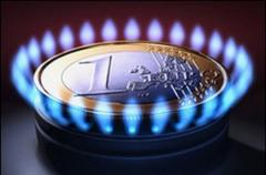 Газоснабжение. Доступные цены