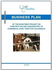 бизнес-планы в животноводстве