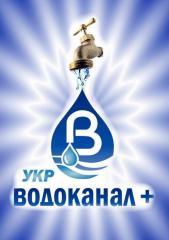 Монтаж систем водоснабжения, канализации, отопления, фильтрации