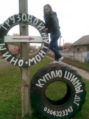 Mounting of m balancing