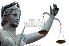 Услуги для юридических лиц