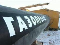 Строительство газопроводов