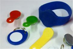 Intercom key