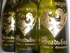 Engraving on bottles