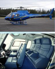 Lease of the Eurocopter AS350 Ecureuil helicopter