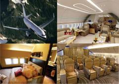 Перевезення авіаційні пасажирські