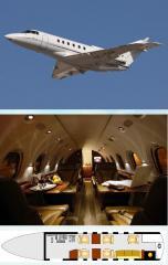 Аренда воздушного судна Hawker 850 XP