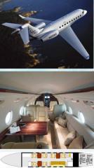 Аренда самолета Gulfstream 200