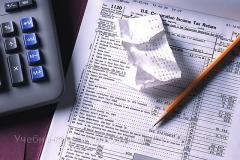 Налоговая оптимизация Кировоград