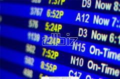 Бронирования мест на авиарейсы с доставкой билетов