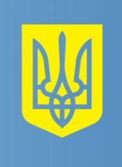 Certificate Ukrchastotnadzor
