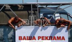 Реклама на терминалах в городе Киев