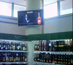 Размещение видеорекламы в магазинах, супермаркетах
