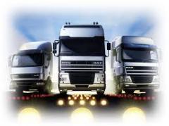 The international automobile cargo transportation