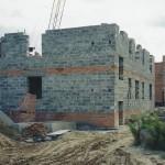 Управление проектами,  Строительство, ...