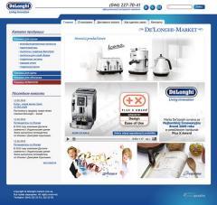 Создание индивидуального сайта Кировоград, цена