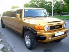 "Gold"" Limousine of a class Hammer! Toyota"