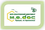 Медок, M.E.Doc - программа для подачи отчетности и