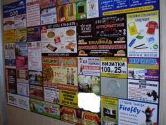 Реклама в лифтах Симферополь