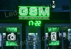 Sign with LED dynamic illumination