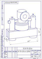 SPPK control. Setup of safety valves.