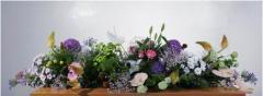 Service of registration of flower composition