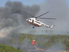 Пожаротушение при помощи средств авиации