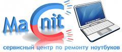 Ремонт ноутбуков киев. ремонт ноутбука киев....