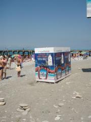 Реклама на пляжах Украины, брендирование пляжных