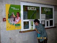 Реклама на автовокзалах Украины, реклама на бордах и сити-лайтах на автовокзалах,раздача листовок у касс, реклама на видеомониторах, на брандмауэрах