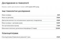 Gynecologic survey, analyses gynecologic SINEVO,
