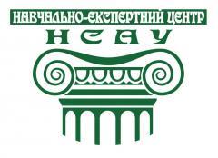 Design of advertizing in Kiev.