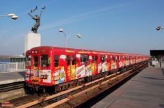 Branding of cars of the Kiev subway