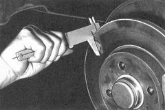 Проточка тормозных дисков не снимая с автомобиля