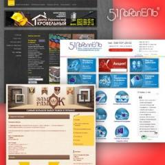 Advertizing services. Development of the websites