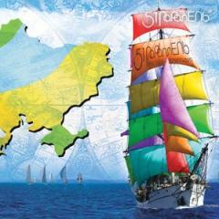 Advertizing campaigns in Ukraine