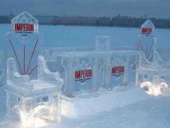 Registration of holidays ice sculptures