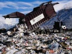 Утилизация твердых отходов цена в Украине. Компании по переработке отходов.