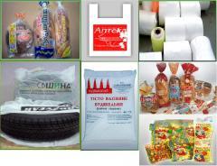 Изготовление полиэтиленовых пакетов, БИОпакетов