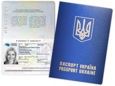 Загранпаспорт, детские проездные документы
