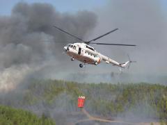 Тушение пожаров Пожаротушение при помощи средств авиации в Украине, Купить, Цена, Фото Пожаротушение при помощи авиации