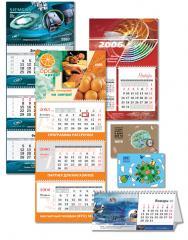 Calendars are pocket, desktop, wall