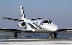 Aviation cargo transportation in Ukraine to Buy,