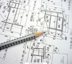Проектирование общестроительных объектов -...