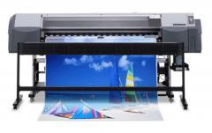 Печать широкоформатная на виниле, сетке, бумаге,