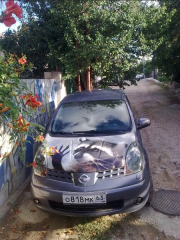 Autovinyl, Pasting of the car or its lamination