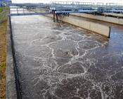 Очистка сточных вод. Оборудование