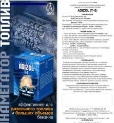 Анамегаторы - применение анамегаторов для топлива